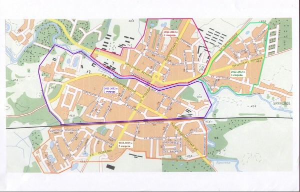 Пояснения к схеме газификации г. Гусева 1 очередь - внутригородские газопроводы высокого и низкого давления в...