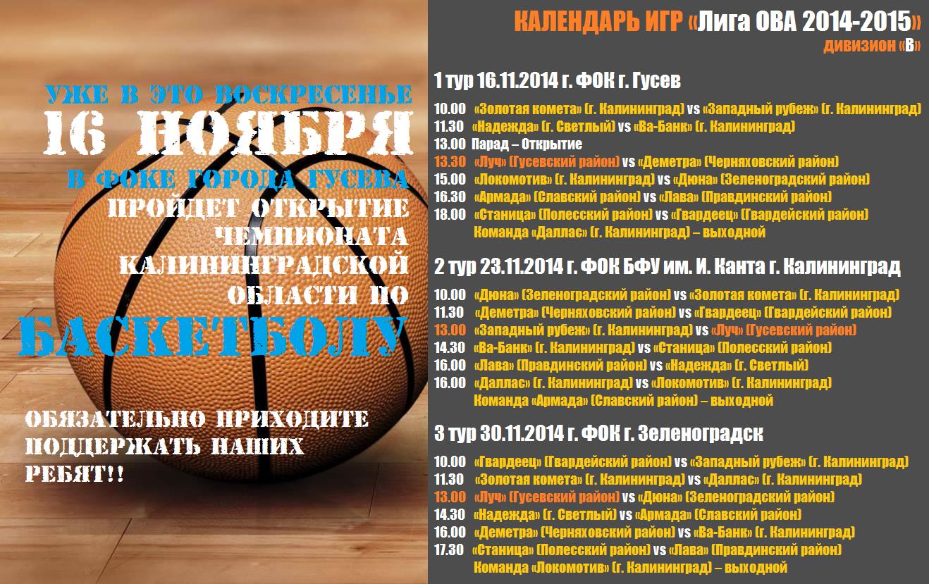 Повышение зарплаты бюджетникам в мае 2016 году в россии последние новости