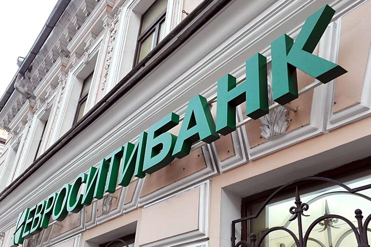 Сберегательный банк выплатит возмещение вкладчикам Евроситибанка— АСВ