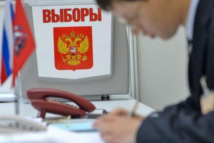 В столицеРФ накаждый избирательный округ зарегистрированы по12 претендентов
